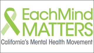 Each Mind Matters Logo