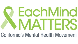 Each Mind Matters Logo